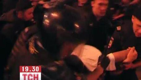 В Москве полиция арестами пресекла акцию сторонников Навального