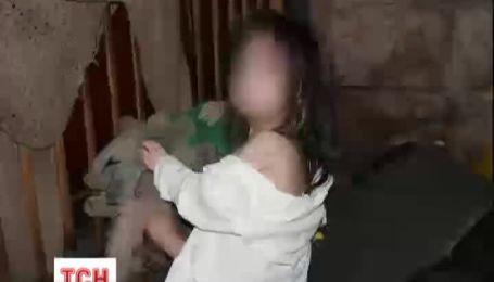 Львівських дітей-мауглі переведуть до психіатричної лікарні
