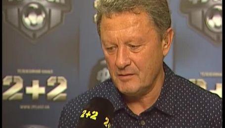 Маркевич - о выходе в плей-офф раунд Лиги чемпионов