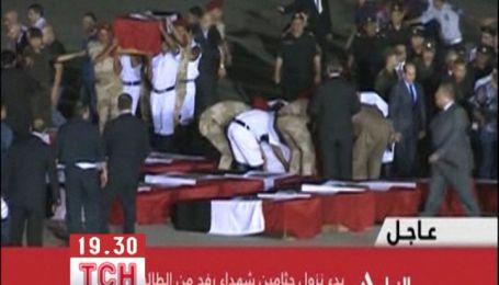 Тела десятков египетских полицейских привезли в Каир для захоронения