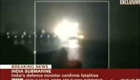 В Індії вибухнув підводний човен