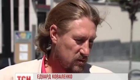 Сегодня в Киеве пикетировали  американское посольство