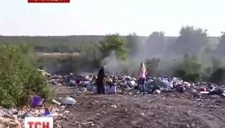На Тернопольщине люди страдают от дыма свалки
