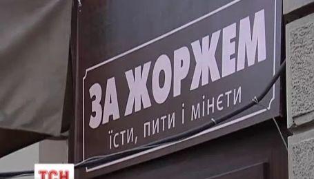 В самом центре Львова открыли ресторан, который предлагает своим клиентам «есть, пить и минеты»