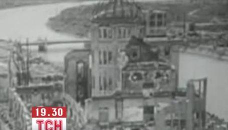 У Хіросімі згадають жертв атомного бомбардування