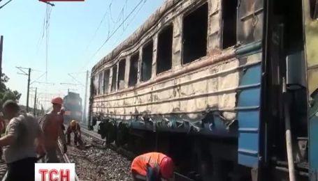 Короткое замыкание проводов - предварительная версия пожара в запорожском поезде