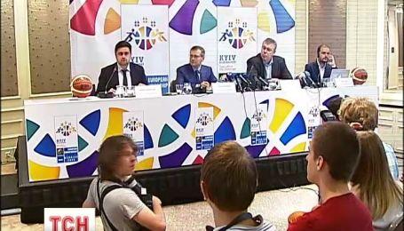 У Києві презентували логотип Євробаскету-2013