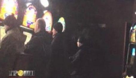 В Коростышеве накрыли подпольное казино