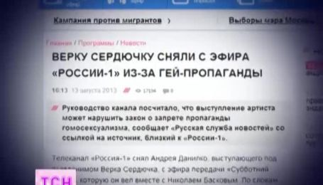 Вєрку Сердючку прибрали з ефіру Росії