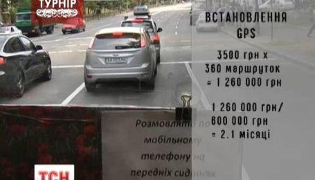 В киевских маршрутках установили GPS