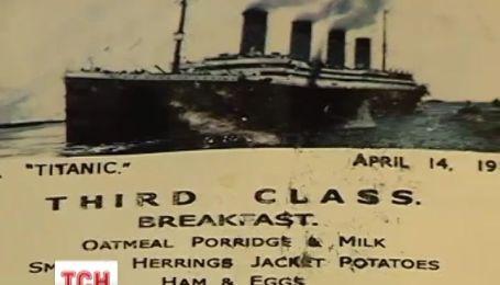 В коллекции львовского ресторатора появилось уникальное меню с «Титаника»