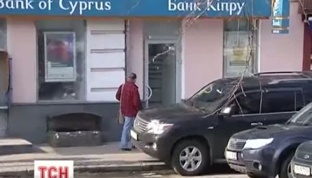 Кипр спровоцировал бессонные ночи богатым людям