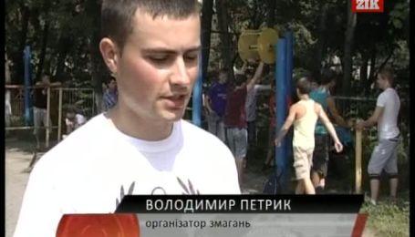 В Тернополе начали чемпионат по уличным тренировкам