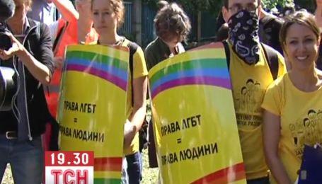Гей-парад в Киеве длился полчаса