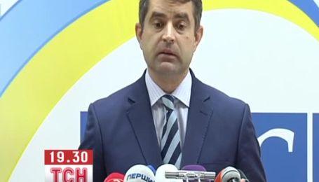 МЗС України не підтвердило інформацію про затримання Мельника в США