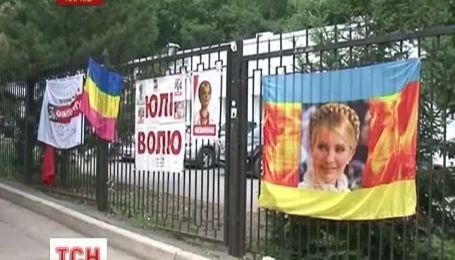 Юлия Тимошенко нуждается в немедленной операции - дочь Евгения