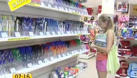 Самые дорогие товары для школьников могут им вредить