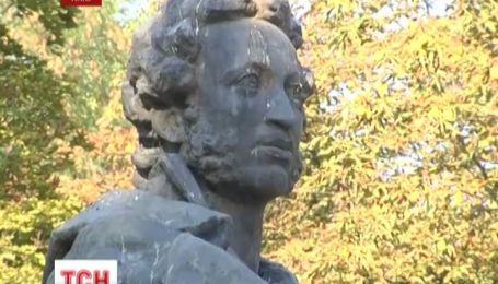 У Києві може з'явитися казковий парк