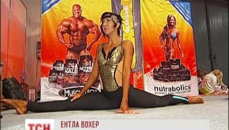 У Києві відкрився Чемпіонат світу з бодибілдингу та фітнесу