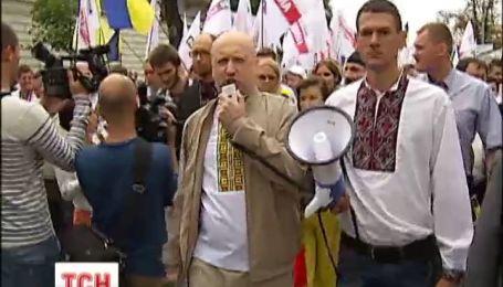 Объединенная оппозиция в День Независимости ходила со знаменем Евросоюза