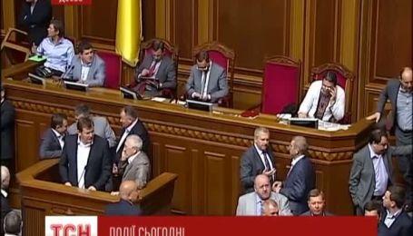 Главы парламентских фракций уже собираются на согласительный совет