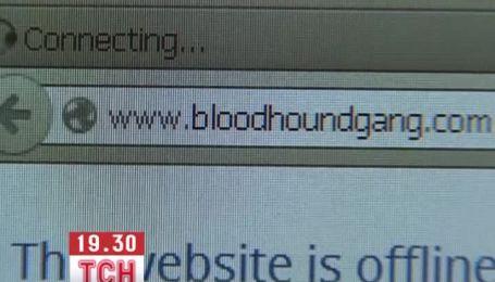 "Хакери ""поклали"" сайт Bloodhound Gang через наругу над прапором"