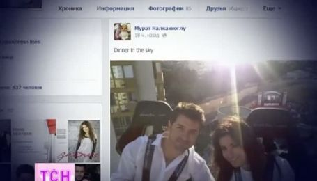 """Ани Лорак с мужем Муратом поужинали """"в небе"""""""