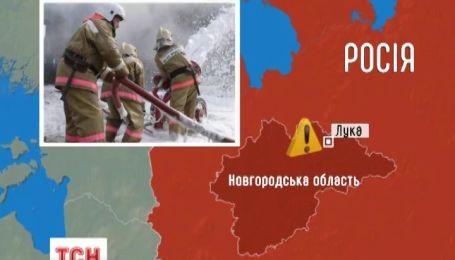 В Новгородской области сгорела психбольница: 37 человек считаются пропавшими без вести