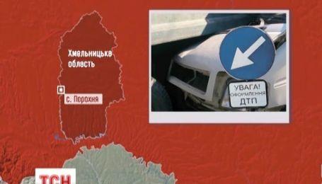 У страшній аварії на Тернопільщині загинуло 9 людей