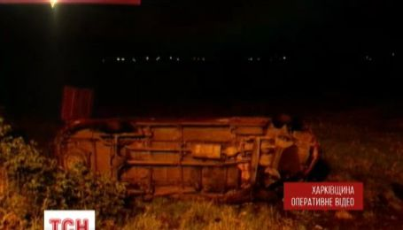 На Харківщині в ДТП постраждало 11 людей