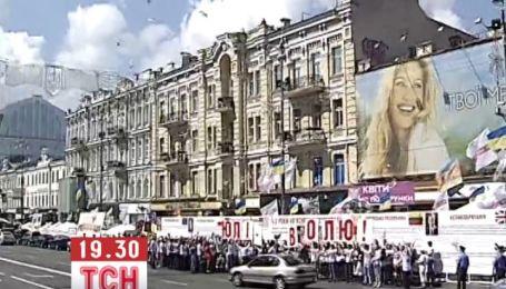 Активисты требовали освободить Тимошенко с белыми голубями и воздушными шариками
