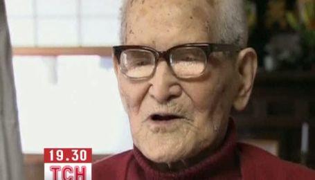В Японии скончался старейший человек на Земле