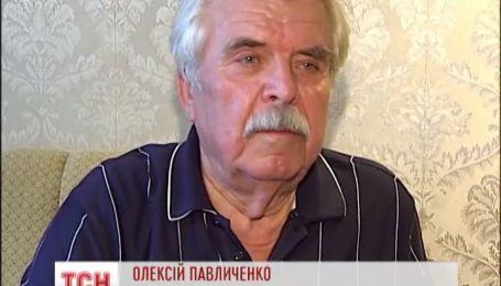 Стали известны новые издевательства над семьей Павличенко