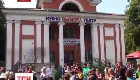 В Одесі штурмували кінотеатр