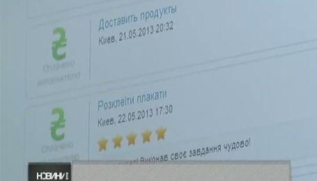 Двоє хлопців створили систему опіки над турботами українців