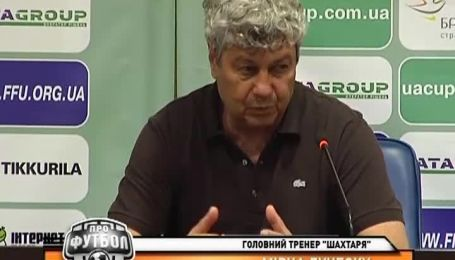 Як Шахтар дев'ятий Кубок України виграв
