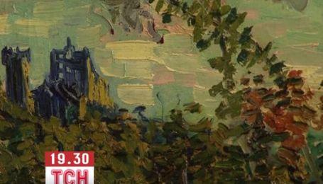 В Амстердамі виявили раніше невідому картину Ван Гога