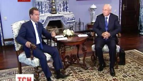 Микола Азаров зустрівся з Дмитром Медведєвим у підмосковній резиденції