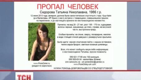 У Криму досі не знайшли туристку із Санкт-Петербурга Тетяну Сидорову