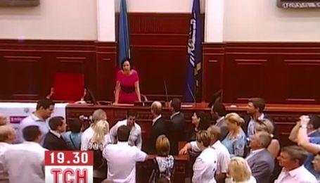 Герега распустила Киевраду на каникулы