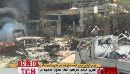 Два потужні вибухи пролунали в місті Тріполі на півночі Лівану