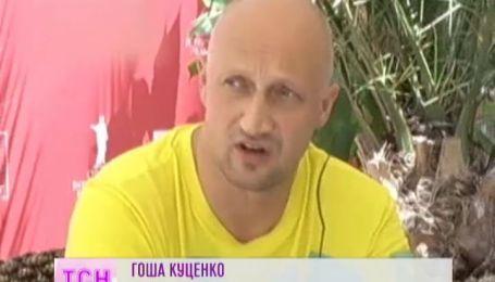 Гоша Куценко рассказал про свой брак и алкоголь