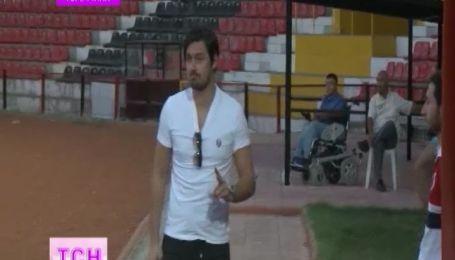 Мілевський пішки добирався до нового клубу у Туреччині