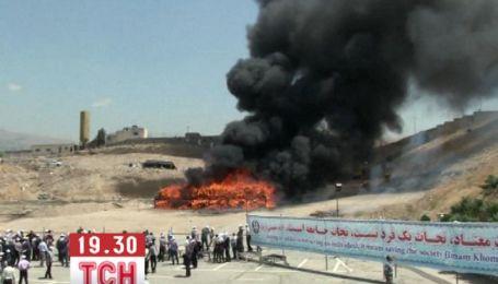 В Ірані спалили 150 тонн наркотиків