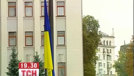 У Києві відбулась церемонія підняття Державного Прапора України