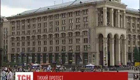 В Киеве прошел «Парад Тишины»