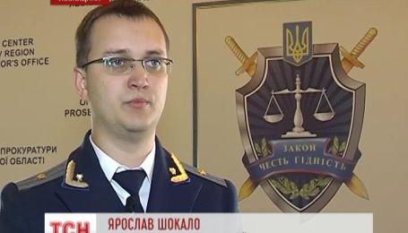 На Львівщині чиновники відправили до Артеку по путівкам для сиріт власних дітей