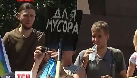 В Донецке митингующие поддержали жителей Врадиевки