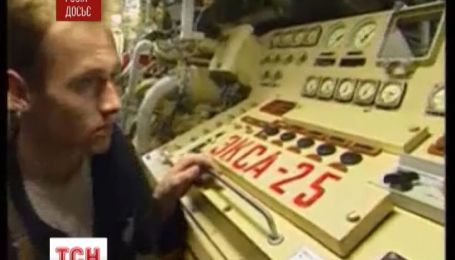 """На российской атомной подводной лодке """" Томск """" вспыхнул пожар"""