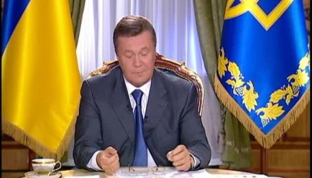 В Україні почнуть лагодити дорого з 2014 року